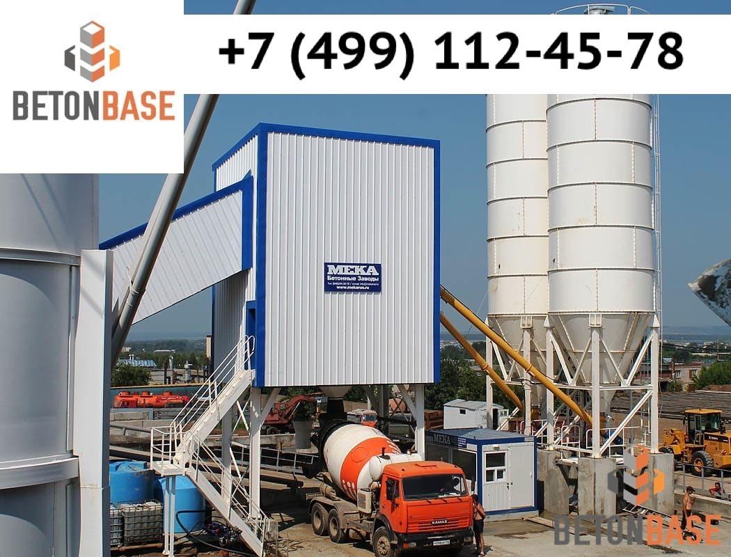 Купить бетон с доставкой в люберцах журнал испытания бетонной смеси и образцов бетона
