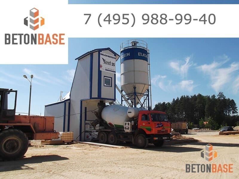 купить бетон с доставкой в первомайское