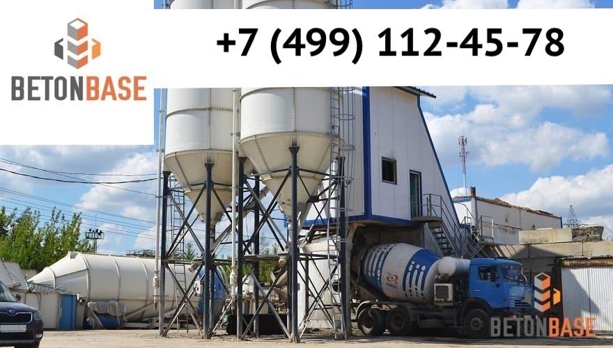 Купить бетон видном с доставкой плотность раствора строительного