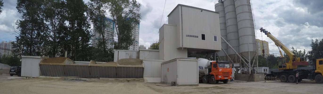 Бетон производство betonbase железобетон и строительные растворы это