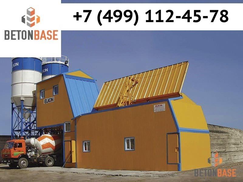 бетон в15 купить betonbase