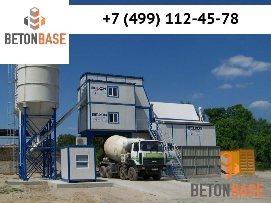 Завод бетона воскресенск отходы цементного раствора