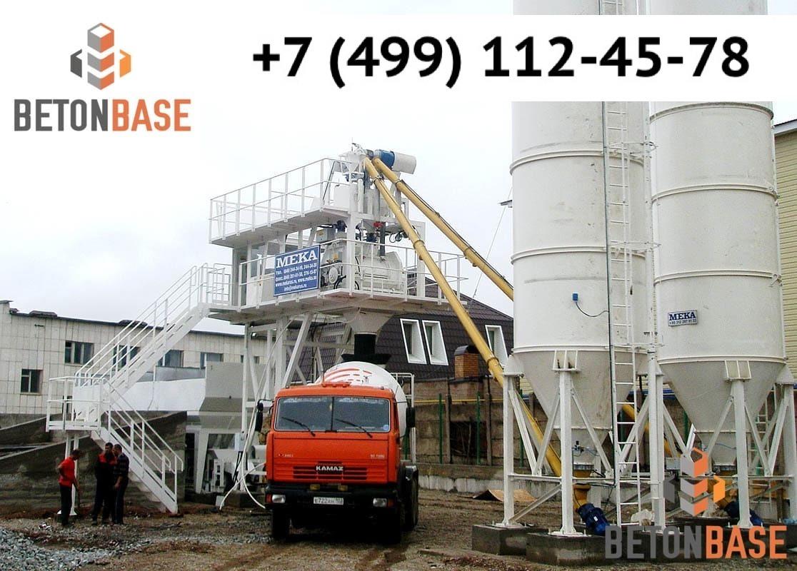 Купить бетон миксером в мытищи стм выкса бетон