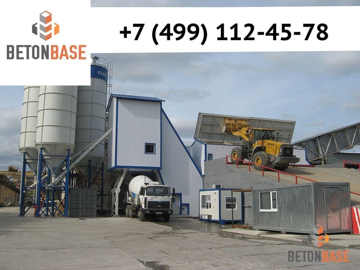 Бетон завод электросталь нейтрализующий раствор для протравки цементной штукатурки купить