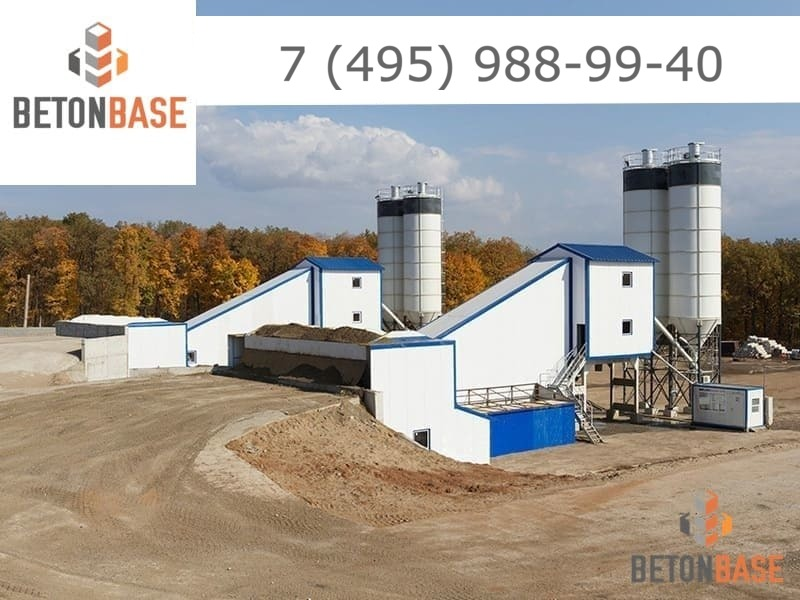 заказать бетон цена betonbase