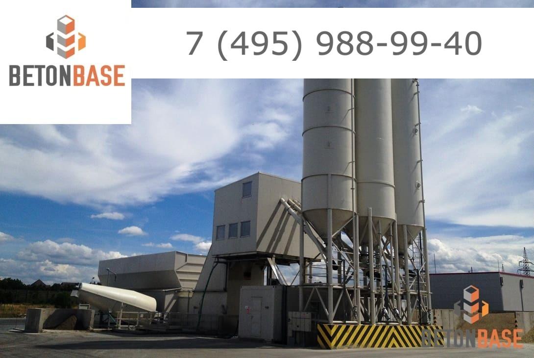 купить бетон в селятино цена