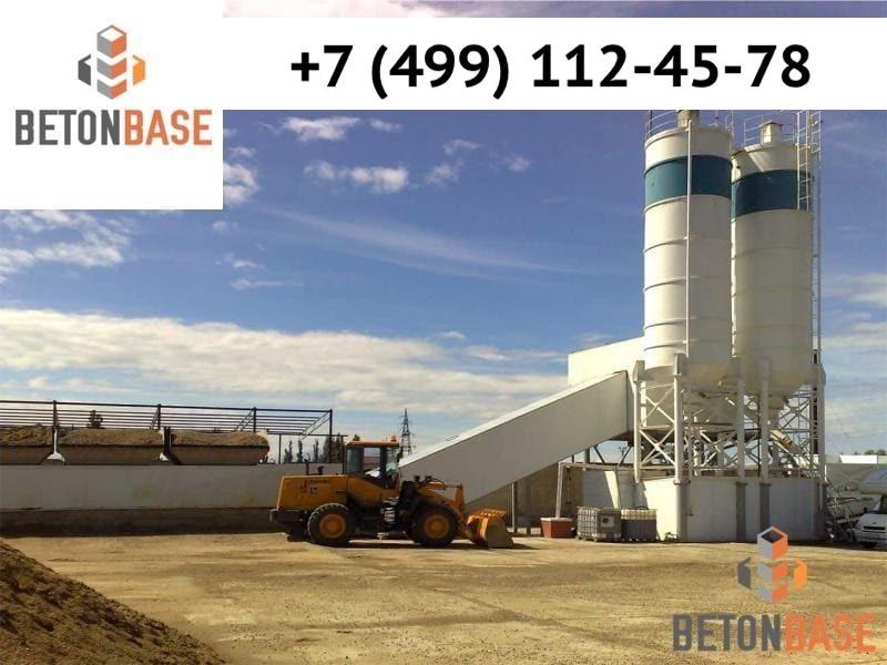 Купить бетон в кубинка uhpc бетона